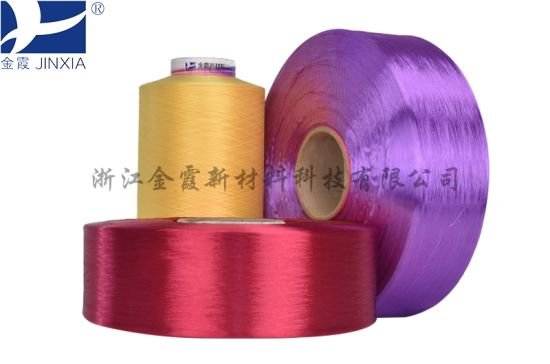 FDY 120d/72f Dope Dyed 100% Polyester Full Drawn Yarn Continous Multifilament pictures & photos