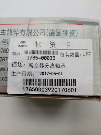 Yutong Clutch Separates Bearings. No. 1765-00039 pictures & photos