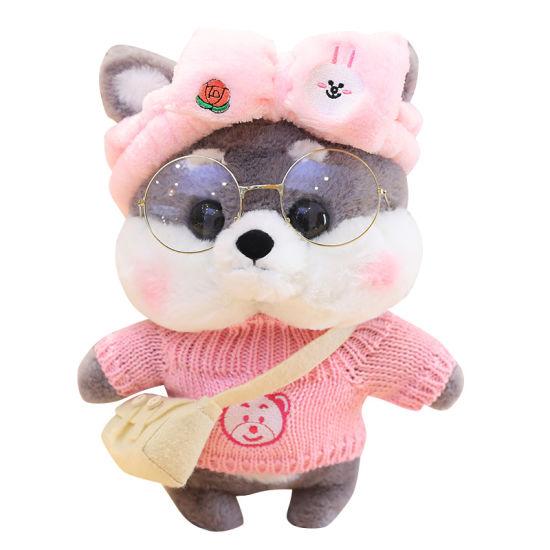 Online Super Hot Wholesale Plush Animal Shiba Inu Dog Stuffed Toy