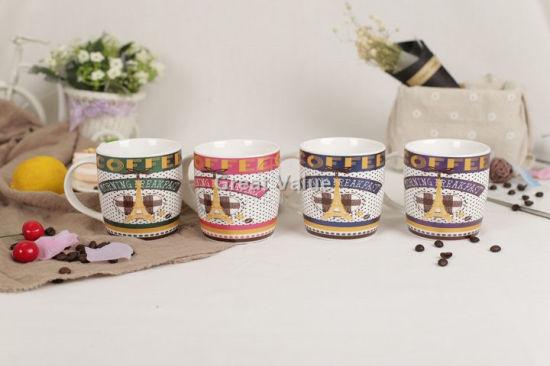 10oz 11oz 12oz New Design China Ceramic Coffee Mug Tea Mug Milk Mug