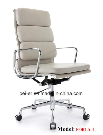 Beau High Back Swivel Aluminium Eames Office Leather Chair (E001A 1)