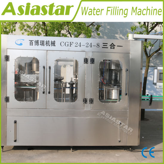 Plastic Bottled Water Filling Plant Packing Machine