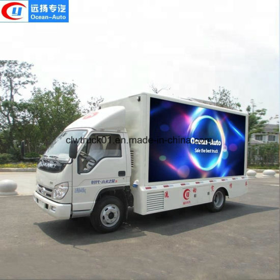 China Mobile Roadshow Portable Stage LED Display Advertising