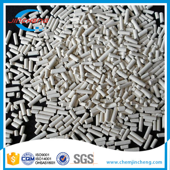 Molecular Sieve 4A Desiccant for Moisture Adsorption CAS No. 63231-69-6 pictures & photos