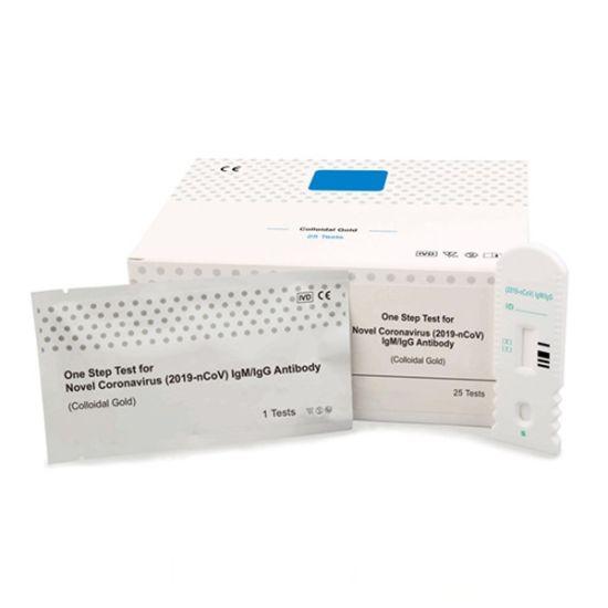 Medical Test Kit on Stock