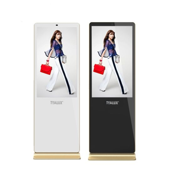 Indoor Floor Standing FTP LCD Display Kiosk Digital Signage Player for Market