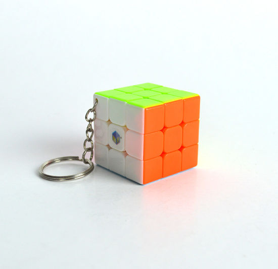 China Mini Magic Cube with Key Ring 3cm*3cm*3cm - China