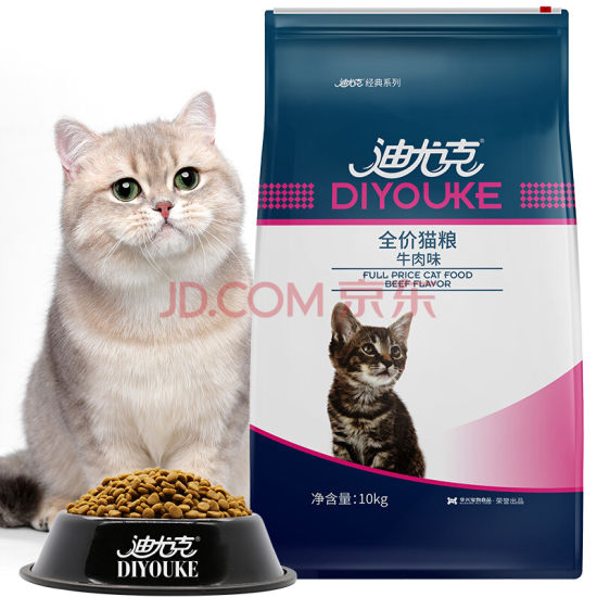 Diyouke Cat Food Baby Cat Food Short Price Beef Flavor Cat Food 10kg pictures & photos