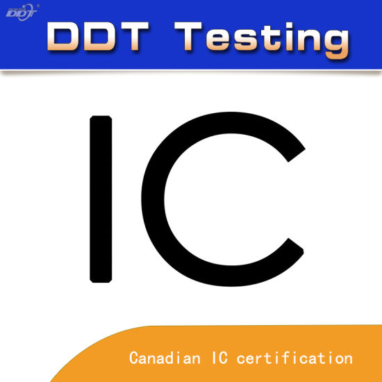 Authoritative IC Test and Certification