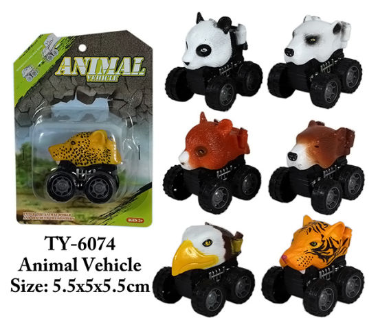New Design Animal Arts and Crafts Vehicle for Kids Novelty Toy pictures & photos