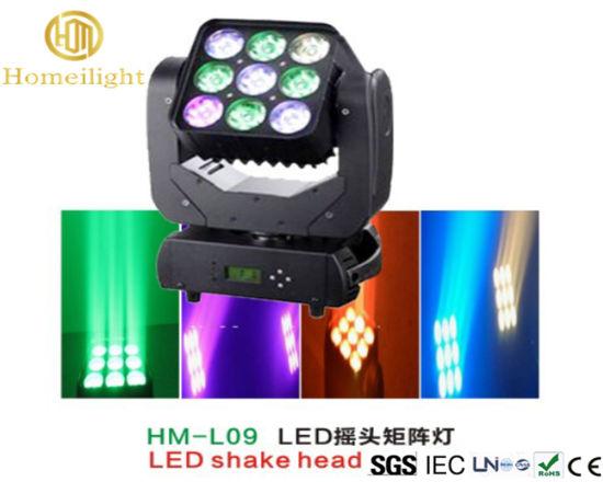 9PCS*10W Shake Head Matrix for Disco Party LED Stage Light
