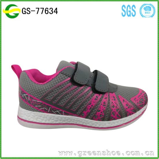 aee0acffd7bcf4 2017 Hot Sale Children Sports Shoes Kids Sneakers Roller Skates Shoes  pictures   photos