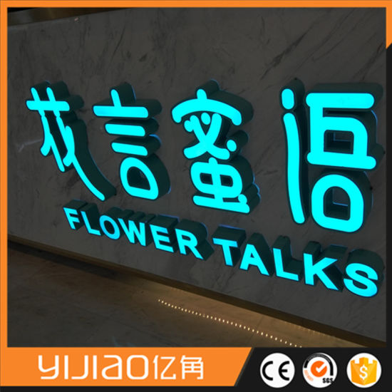 Professional Custom Made LED Advertising Signages Illuminated Channel  Letter Hair Salon LED Signs