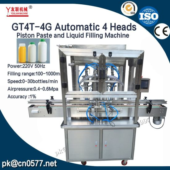Automatic Piston Paste and Liquid Filling Machine for Lotion (GT4T-4G)