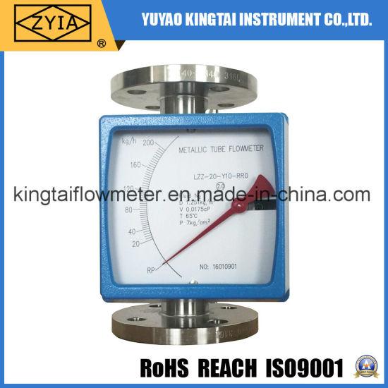 Stainless Steel Flange Type Water Flowmeter