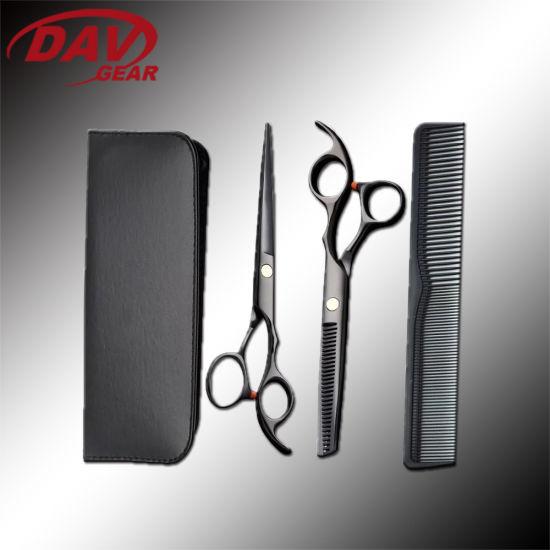 Hairdressing Scissors Set (straight scissor/thinning scissors/black comb/black case)