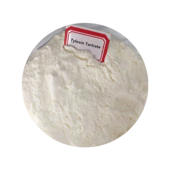 Hrk High Quality Difluoxacin Hydrochloridee Powder CAS 91296-86-5 pictures & photos