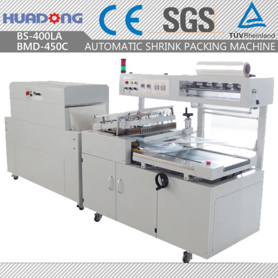 Automatic Heat Shrink Wrapping Packing Machine pictures & photos