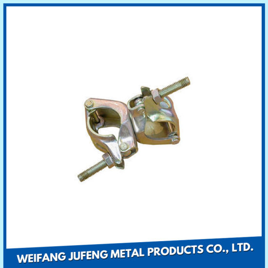 Pressed Swive Coupler /Double Scaffod Coupler/Scaffolding Clamp/Coupler