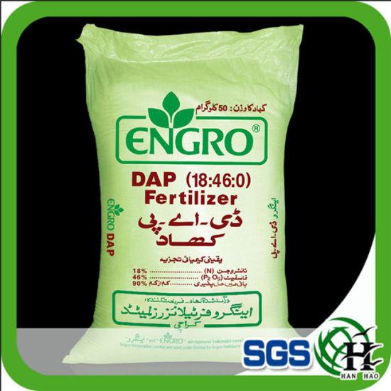 High Quality Fertilizers Bag