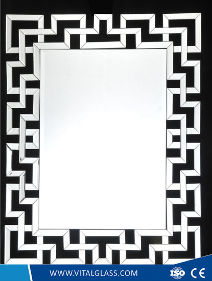 Irregular Silver Spell Mirror for Decoration pictures & photos