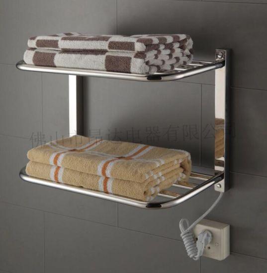 Smart Towel Warmer Rack