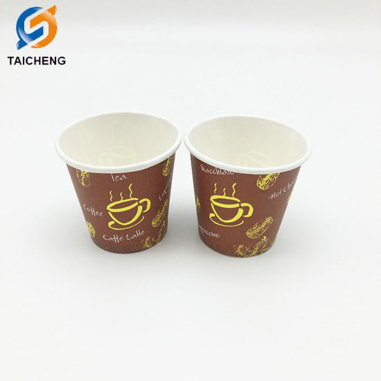[Hot Item] Disposable 2 5oz Small Paper Cup Manufacturer
