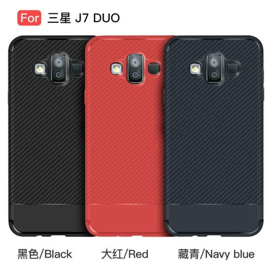 da9ca222c59 China Amazon Hot Selling Phone Case for Samsung Galaxy J7 Duo ...