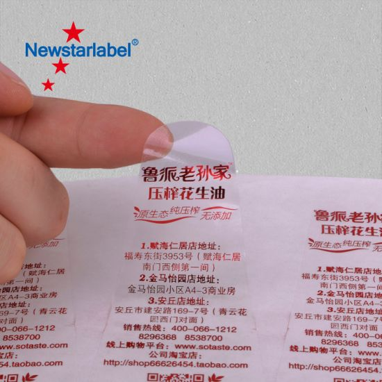 16 Year Factory Custom Private Waterproof and Strong Viscosity Adhesive Printing Sticker Label