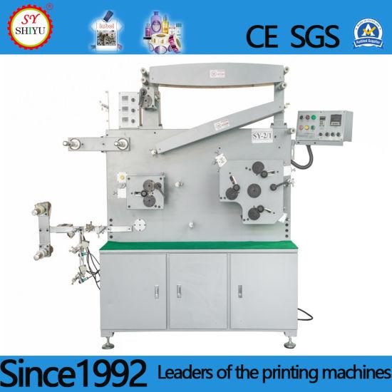 Satin Poly Tape Fabric Label Ribbon Label Flexo Printing Press