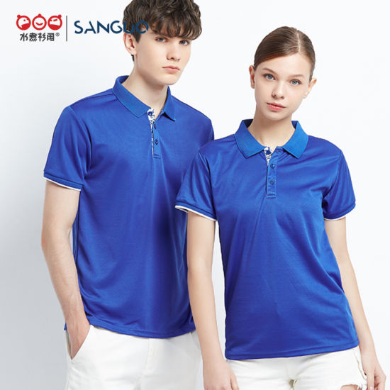 Summer Fashionable Cotton T-Shirt Fast Dry Blank OEM Wholesale