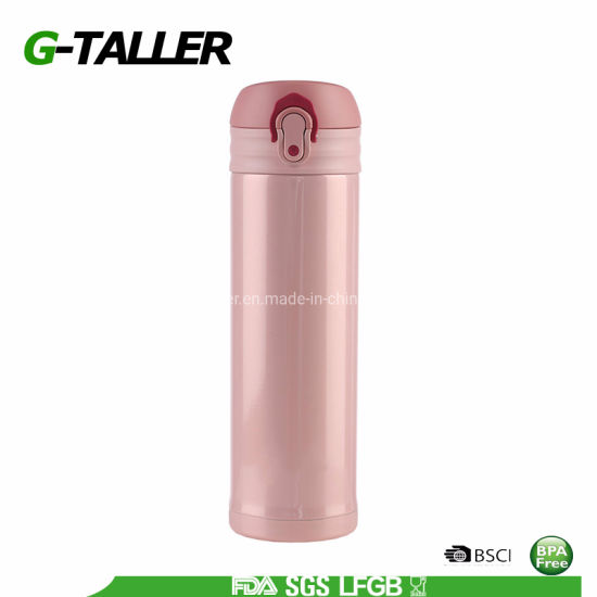 Bouncing Cup Vacuum Insulated Double Walled Construction