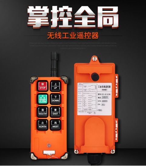 China Industrial Crane Hoist Radio 24V DC Motor Remote Control pictures & photos