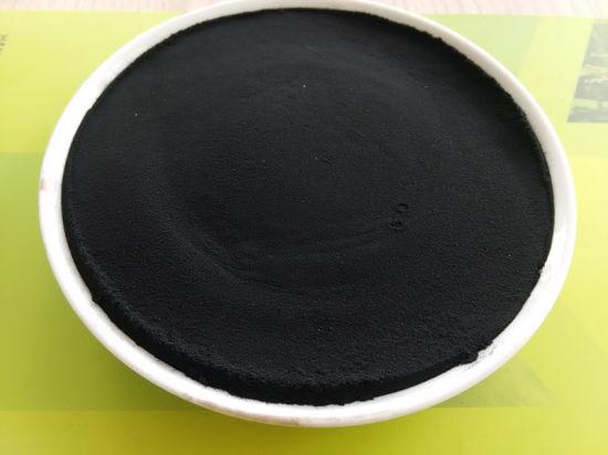 Humic Acid Chelated 5%Zn+1%Fe