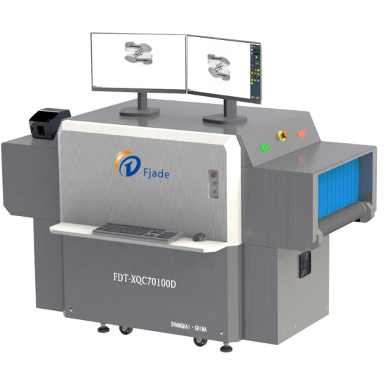 Boots Industry Metal Detector|Electronic Metal Detector Footwear Industry X-ray Detection