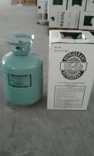 Refrigeration Spare Parts Refrigerant Gas