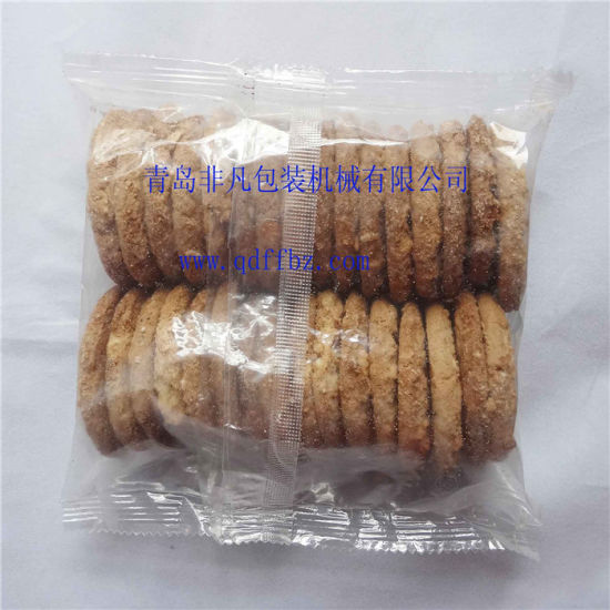 Automatic Multi-Row Biscuit on Edge Packing/ Packaging Machine pictures & photos