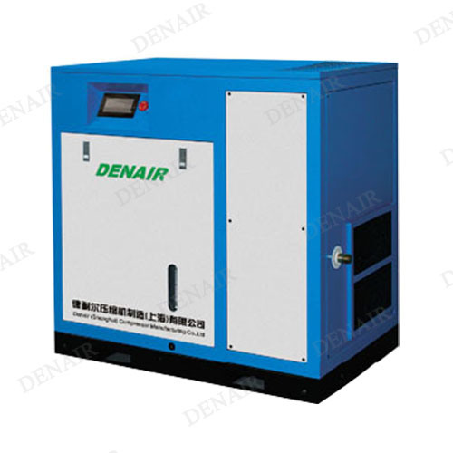 Low Pressure Rotary Screw Air Compressor