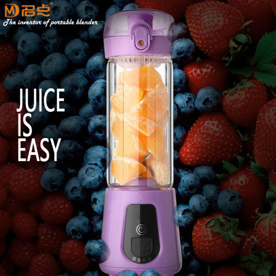 Portable Personal Size USB Rechargeable Smart Smoothie Mini Juicer Blender