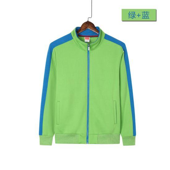 Classic Leisure Hoodie, Uniform Outer Wear Zipped Company&School Hoodie