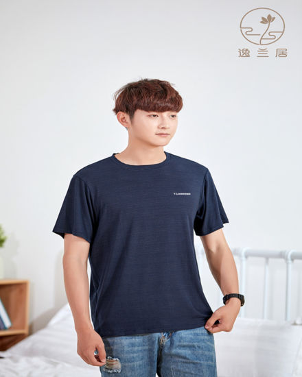Men's Bamboo Fiber T-Shirt Wear