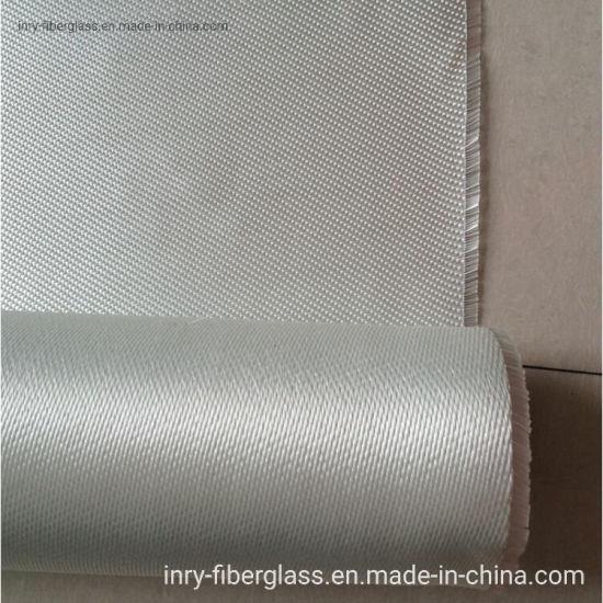 Heat Resistant 1200GSM High Silica Fabrics