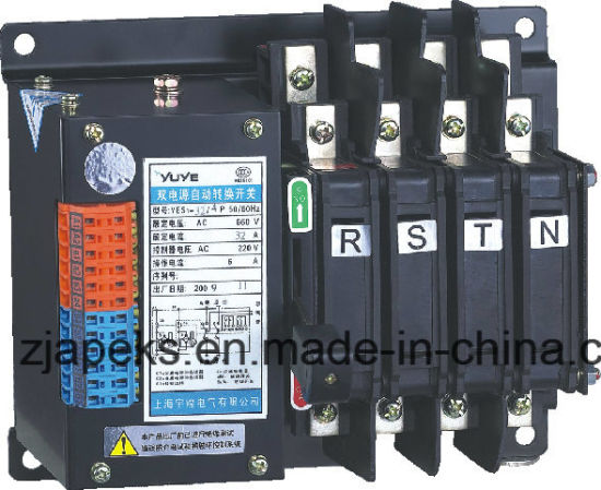 Automatic Transfer Switch / ATS / Dual Power Switch 125A, PC Calss, Ce pictures & photos