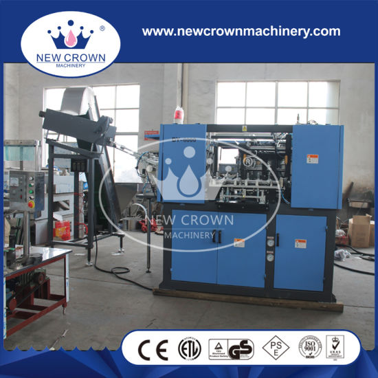 Automatic 6 Cavity Pet Bottle Blow Molding System pictures & photos
