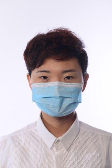 Non Mask Facial Face Disposable Woven hot Item Surgical Masks
