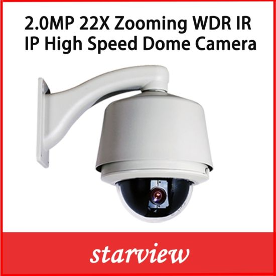 2.0MP IP PTZ 22X Zooming Network High Speed Dome IP Camera pictures & photos