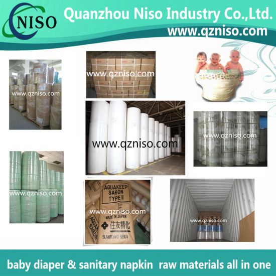 China Baby Diaper Raw Materials Suppliers - China Baby Diaper Raw