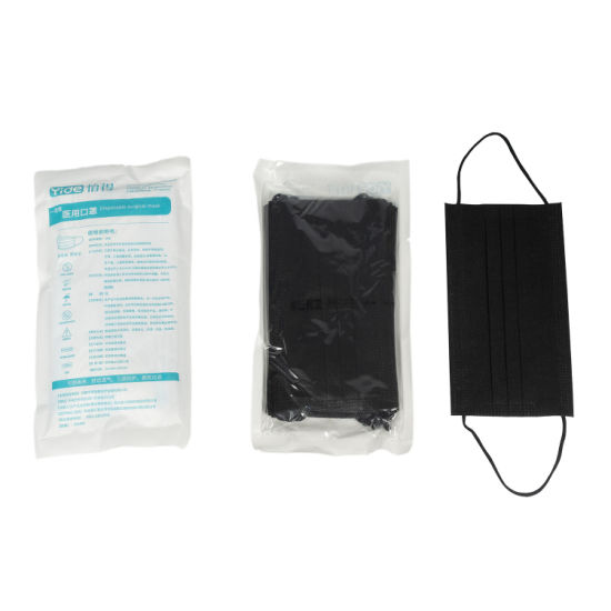 Disposable Surgical Face Masks with Earloops Black Color