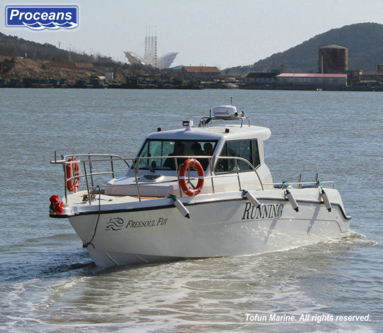 Fiberglass Cabin Fishing Boat RS35