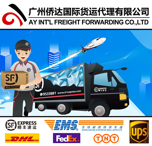 Discount Express Courier Services (DHL, TNT, UPS, FedEx, EMS, SF) From China to America